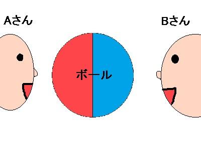 赤青2.jpg
